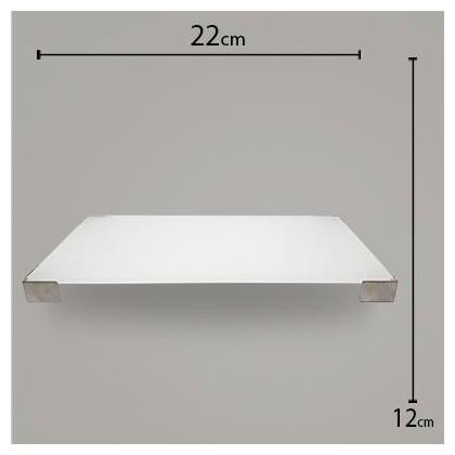 Bandeja Pé Quadrado Branco C/ Prata 12x22
