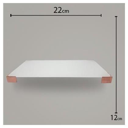 Bandeja Pé Quadrado Branco C/ Rose 12x22