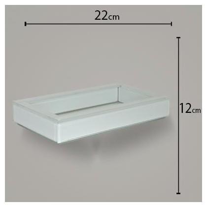 Bandeja Vidro Branco 12x22